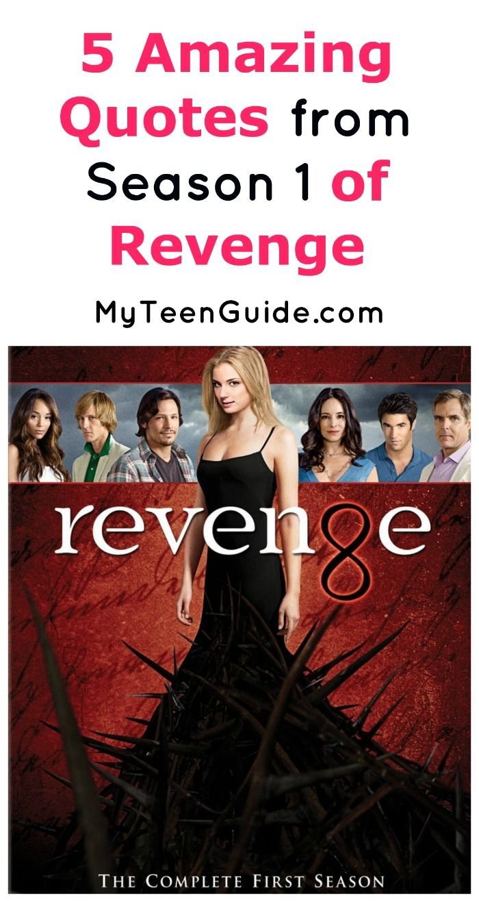 Miss Emily Thorne's wit as much as I do? Check out our favorite Revenge season 1 quotes!
