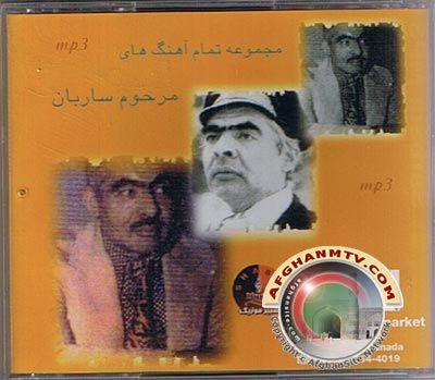 Afganistanilaisen legendaarisen laulajan Sarbanin musiikkia, jos tätä löytyy jostain, niin ihanaa olisi tai JOS joku on niin ihana ja haluaa polttaa youtubesta näistä levyn, niin meiltä tulee itku molemmilta, tämä on aivan ihana <3