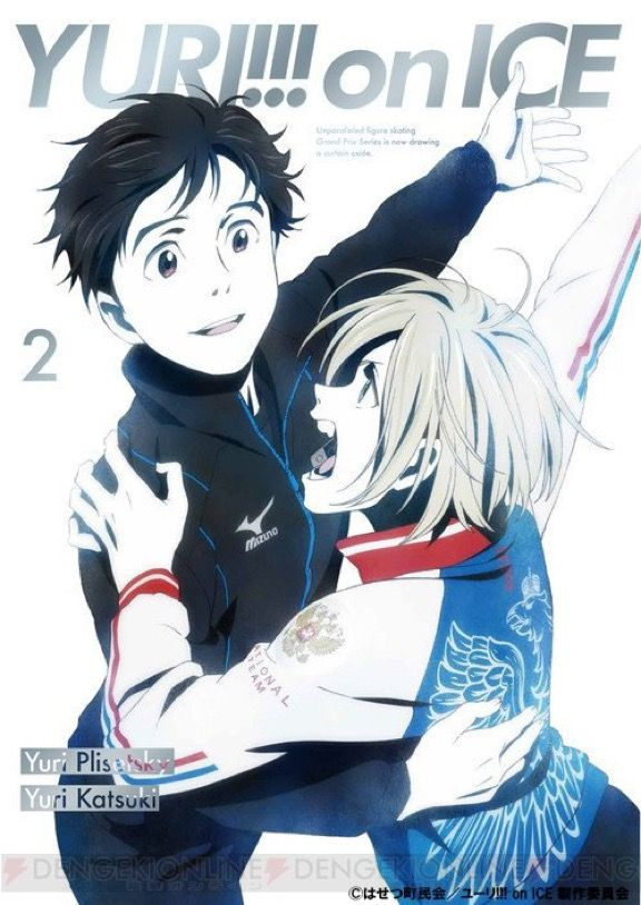 on Ice Official Pouch Drawn By Kubo Mitsurou NOT FOR SALE Yuri!!