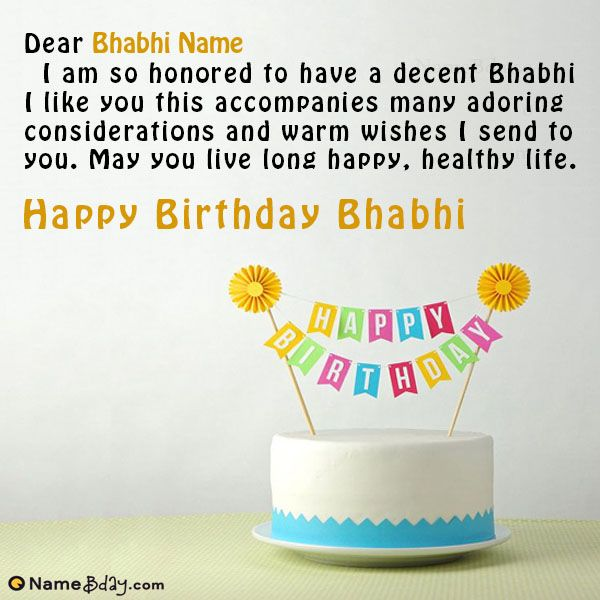 Make Your Bhabhi Feel Happy And Special Get Free Special Birthday Wishes For B Special Birthday Wishes Birthday Wishes For Daughter Birthday Wishes For Friend