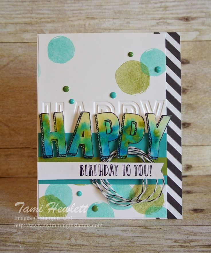 Happy Celebrations | Swimming In Stamps