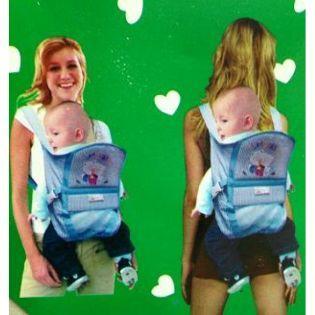 Anakucağı Bebek Taşıyıcı #pratikürünler  #alışveriş #indirim #trendylodi