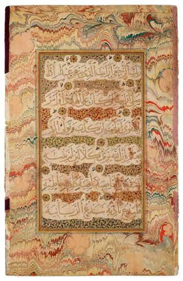 Persian Qur˒anic Leaf - Qur˒anic Leaf from the Read Persian Album From the Read Persian Album Probably from the Deccan (Golconda) Late 16th century| The Morgan Library & Museum