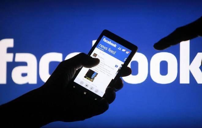 Notícia: Facebook ganha anúncios interativos que preenchem toda a tela do celular