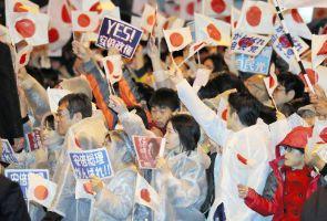 【これが本当の日本国民の姿だ!】10代、20代の自民党支持が他の世代に比べて突出 「青春=反権力」はもはや幻想なのかと毎日新聞 | 保守速報