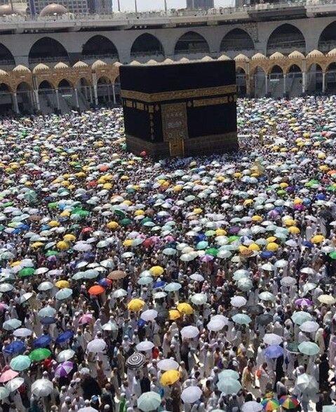 Thowaf. Mekkah Almukarramah.
