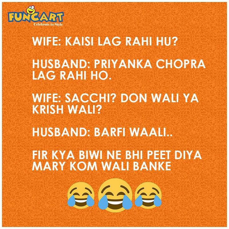 Don't under estimate the power of Piggy Chops. www.funcart.in #Funcart #Funny #Mems #husband #fun #Lol