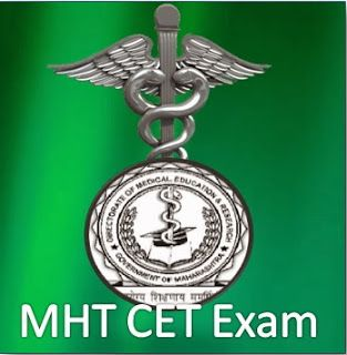 MHT CET 2016 Exam Dates Application Form Syllabus for MBBS BDS BAMS BHMS BUMS BPTh BASLP BScNursing MHTCET 2016 Exam Date Application Form Syllabus Download