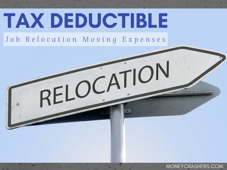 The U.S. is a mobile society, and a move related to new employment is not uncommon. In fact, the tax code gives a tax benefit for moving expenses if certain conditions are met. Read on to see if you qualify for the moving expense deduction and calculate how much you may save.