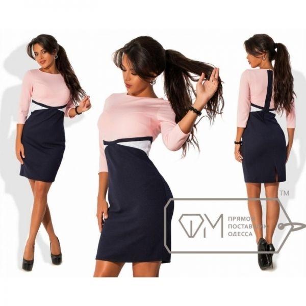 Платье 7344 розовый+темно-синий