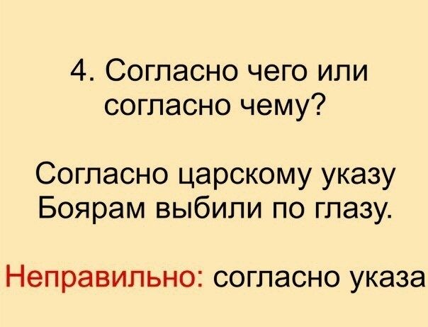 Говорим правильно и красиво 3