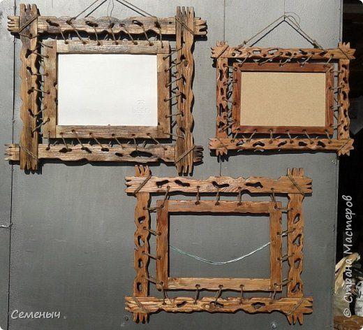 Рамы для картин и фотографий из состаренного дерева. Сосна.