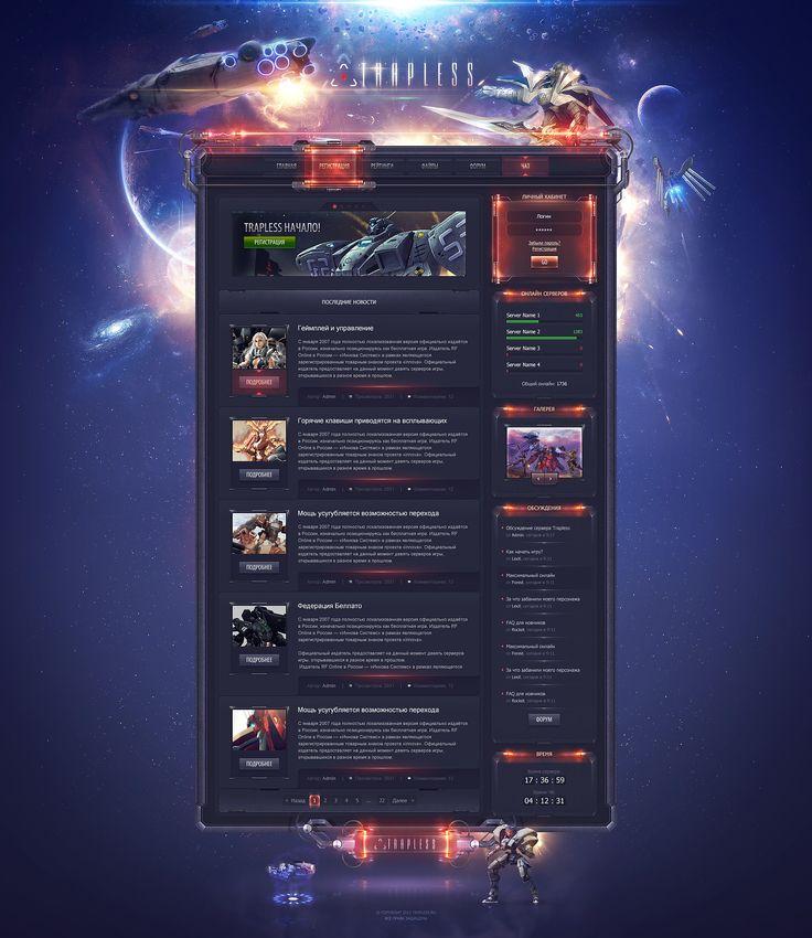 Trapless - Игровой сервер RF Online — DKARTS
