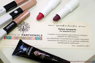 Makeup Collection: Garden of Panthenols- Βρίσκεται παντού!