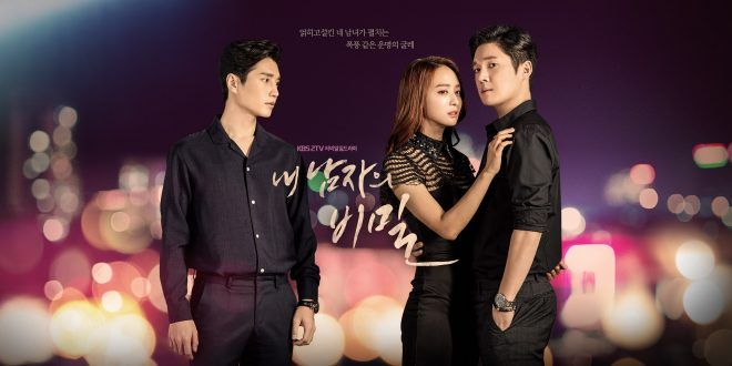 Watch My Man's Secret Episode 82 English Sub Korean Drama 2018