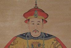 Empereur des Dynasties Chinoises