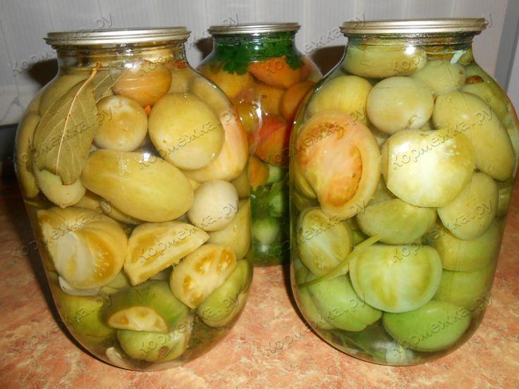 соленые на зиму зеленые помидоры с луком термобелье достойный ответ