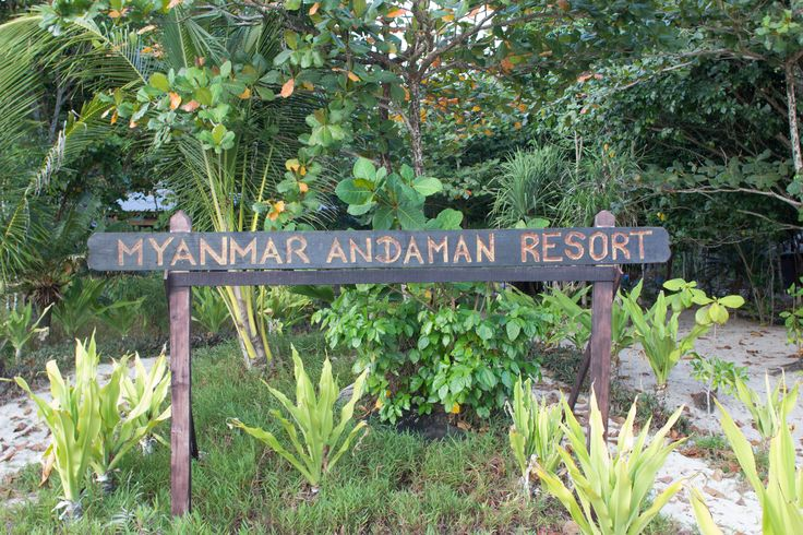Looking for some eco honeymoon inspiration? Then look no further than the amazing Myanmar Andaman Resort in the Myeik Archipeligo. Visitors to this beautiful island will be greeted with a mixture of adventure, relaxation and responsible travel.
