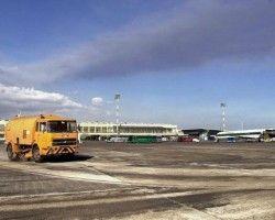 Sicilia: #Bianco #incontra #Turrisi. Salasso tariffe voli e strategia comune (link: http://ift.tt/2dXfQX3 )