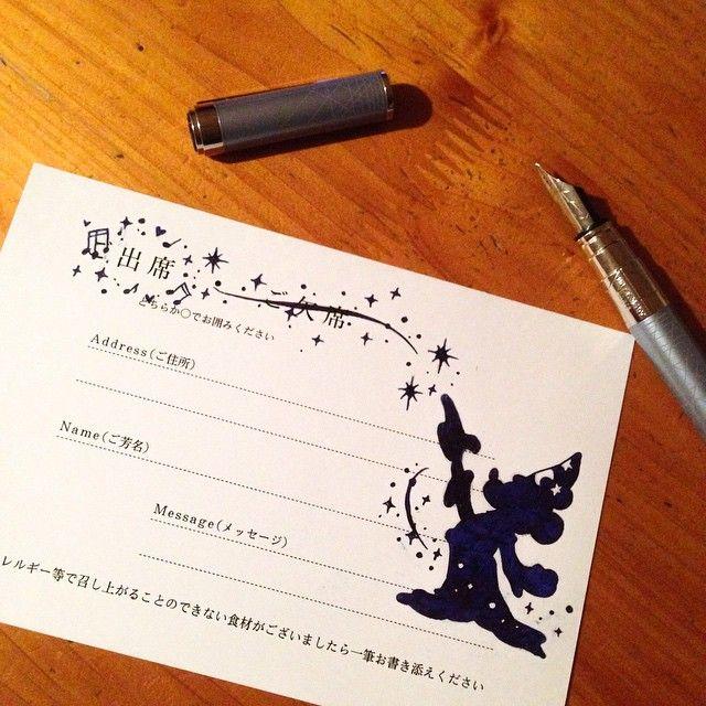親友を全力で祝福♡気持ちが伝わる結婚式の返信はがきデコ  -  Locari(ロカリ)