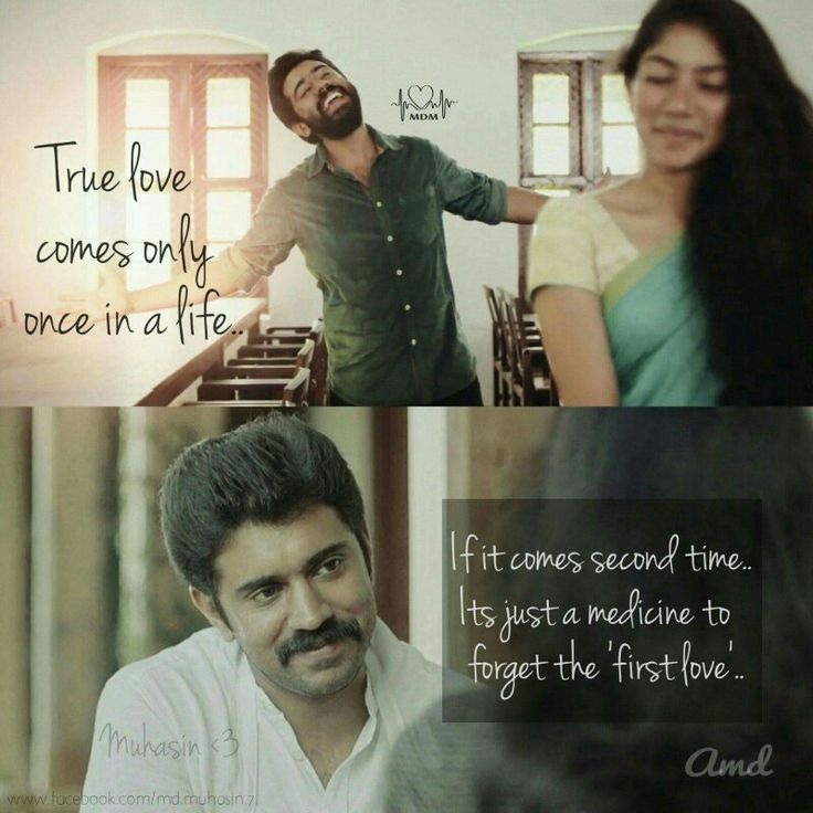 There are lots of #malar stories!!