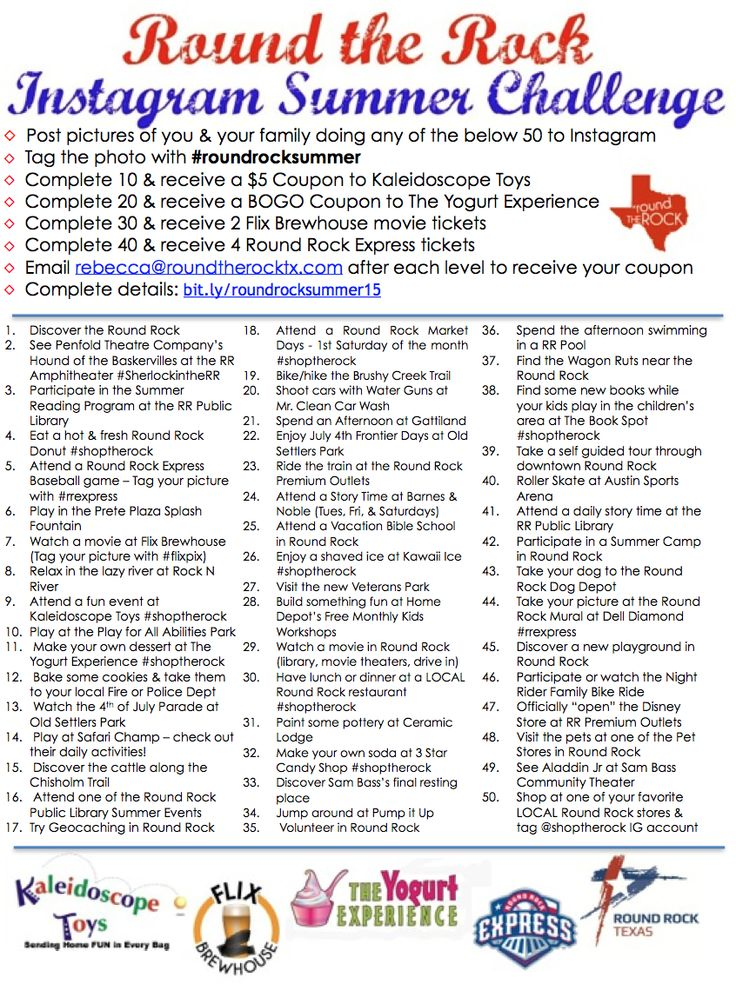 50 Things to do in Round Rock, TX | Instagram Summer Challenge