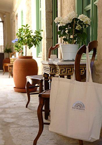HIP GREECE | HOTELS | SYMI | OLD MARKETS