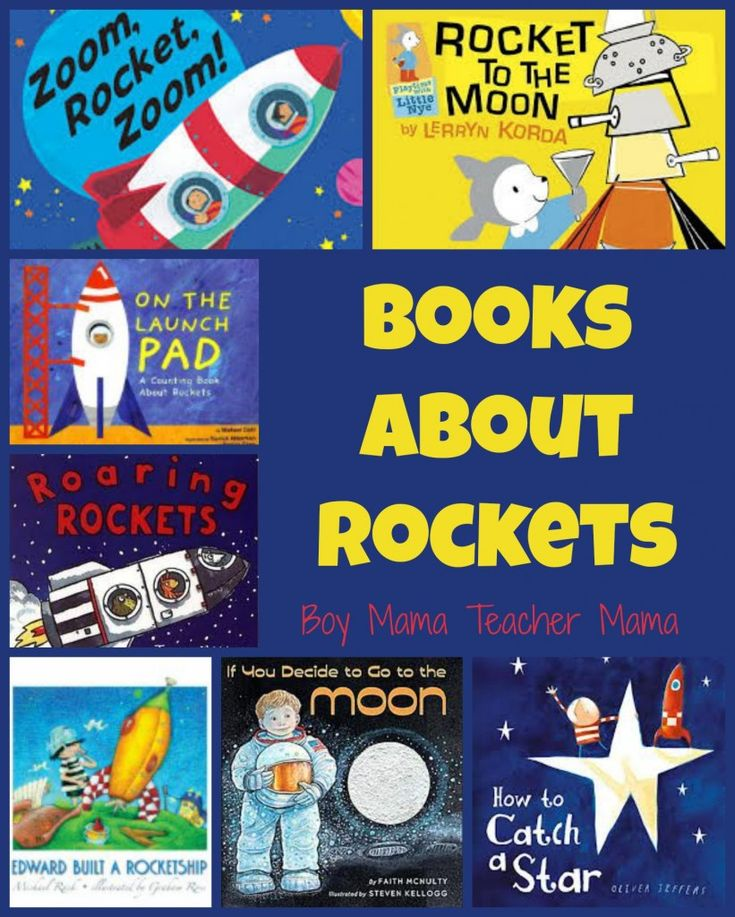 Boy Mama Teacher Mama  Books About Rockets. #preschool and #kindergarten books to use with Apologia Astronomy for #homeschool science