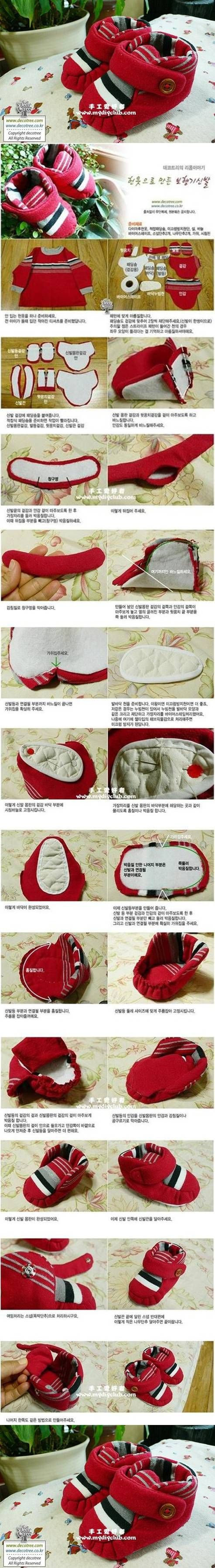 DIY Repurpose Baby Clothes into Baby Booties | iCreativeIdeas.com Follow Us on Facebook --> https://www.facebook.com/icreativeideas