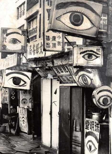 Old scene in Japan.