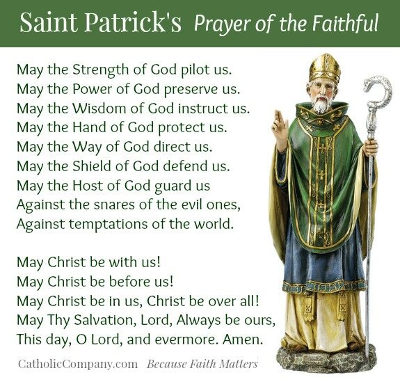 ~St. Patrick's Prayer of the Faithful