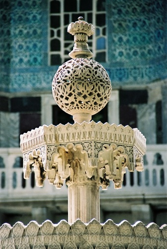 Ornamental Fountain at Topkapi Palace