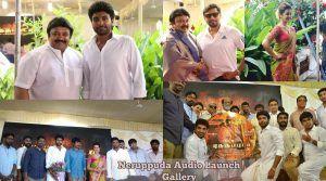 Neruppuda Audio Launch Gallery   Vikram Prabhu  Nikki Galrani