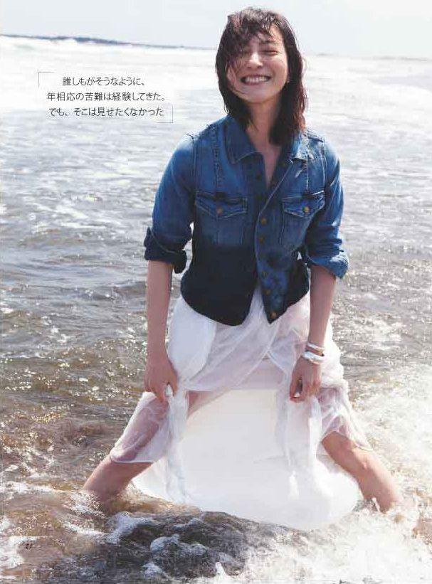 広末涼子/「FRaU」誌面カット(画像提供:講談社)