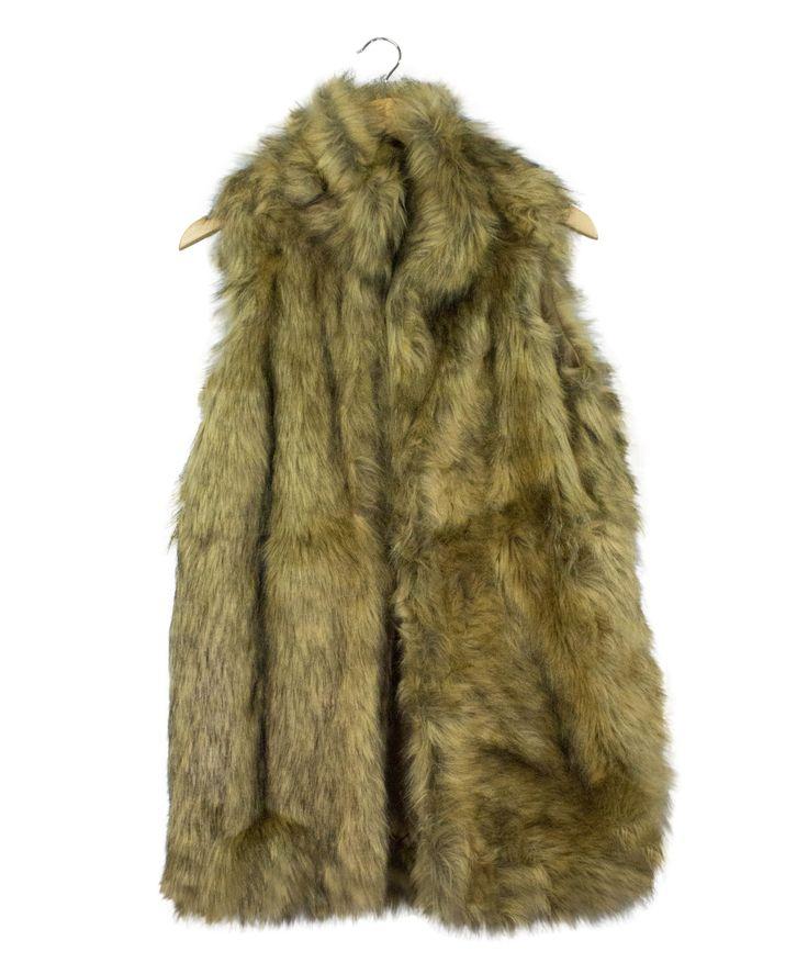 Mistic Prysm Brown Fur Vest