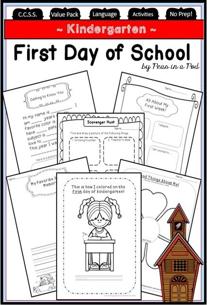 Kindergarten ~ First Week of School Activities! Back to School Kinder, K: https://www.teacherspayteachers.com/Product/Back-to-School-Kindergarten-First-Day-of-School-Activities-1656059