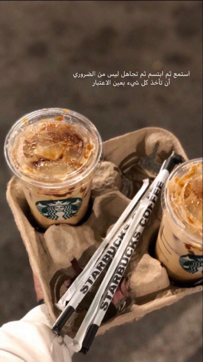 Pin By ابو عيون الغزلان On عين Quotes About Photography Iphone Wallpaper Quotes Love Coffee And Books