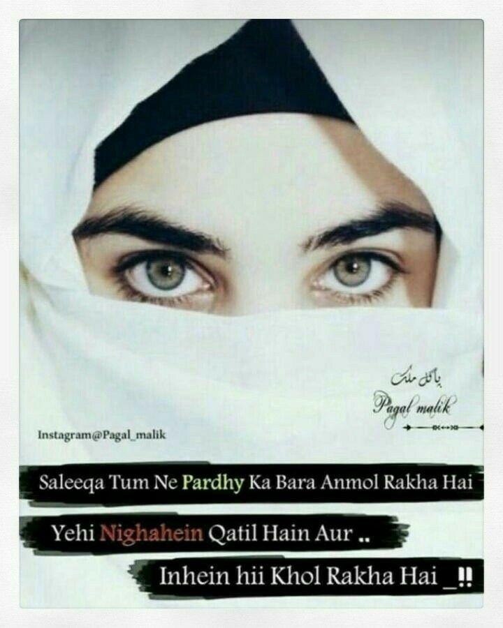 Anamiya Khan Niqab Eyes Hijabi Girl Girls Eyes