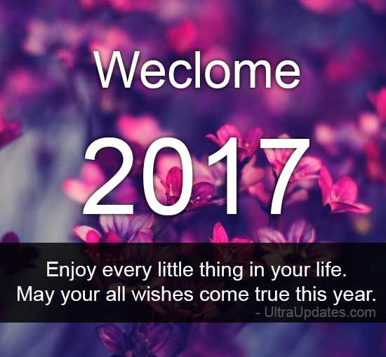 happy new years wishes 2017