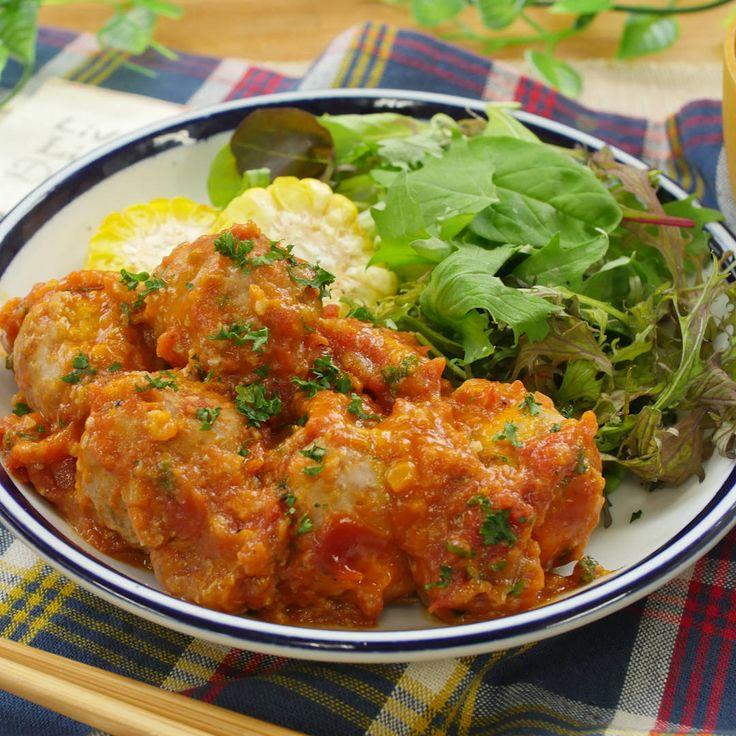 冷めてもおいしい!ミートボールのトマト煮【作り置き】 - macaroni