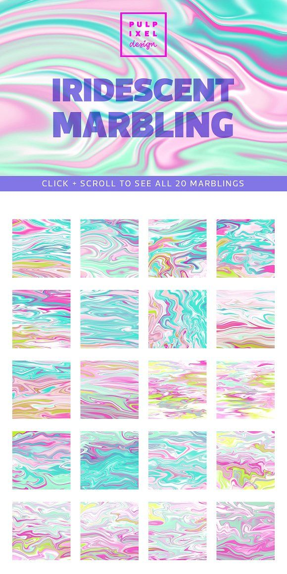 Iridescent Marbling by Pulpixel Design on @creativemarket