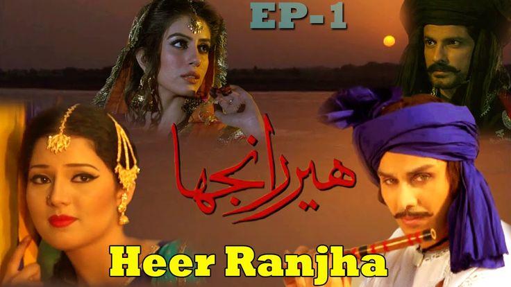 Heer Ranjha | Episode- 1 | Classic Pakistani HD Drama | Ahsan Khan | Zaria