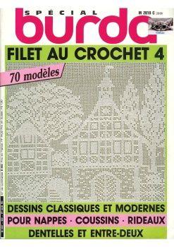 Библиотечка рукодельницы: Burda special E860 1983 Filet au crochet