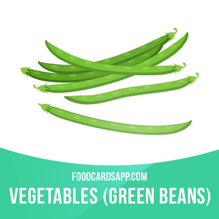 Nutritionally, green beans provide the body with lots of fiber and protein. They are also very low in fat, while containing antioxidants, vitamins A and C, folate, magnesium and potassium. #greenbean #greenbeans #beans #vegetable #vegetables #veggies #veganfood #vegan #vegetarian #vegetarianfood #govegan #food #english #englishlanguage #englishlearning #learnenglish #studyenglish #language #vocabulary #dictionary #vocab