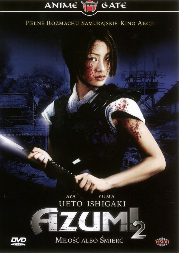 Azumi 2: Death or LoveJapan Movie, Art Movie, Japanese Movie, Asian Movie