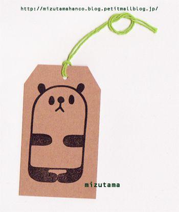 stamp panda idea