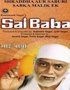 Ramanand Sagar's Sai Baba (TV Serial) Mukul Nag as Saibaba. Saibaba's philosophy ingrained 'Shraddha' meaning faith and 'Saburi' meaning compassion. According to him Shraddha and Saburi were the supreme attributes to reach the state of godliness. Set of 36 DVDs and 144 Episodes. Audio in Hindi with English Subtitles. Shipped WorldWide.