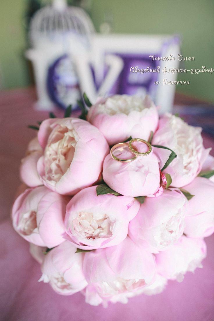 Букет невесты из пионов. Флорист Пашкова Ольга. #букет #невесты #свадебный #пионы
