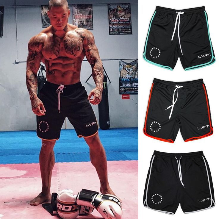 Shorts For Sport //Price: $17.98 & FREE Shipping //   #gymlife #love #inspiration