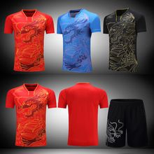 New Badminton Jersey Wear LN Set Men Table Tennis Clothes Women Clothing Suit Short Sleeved Badminton Shirt Tennis Masculino(China)